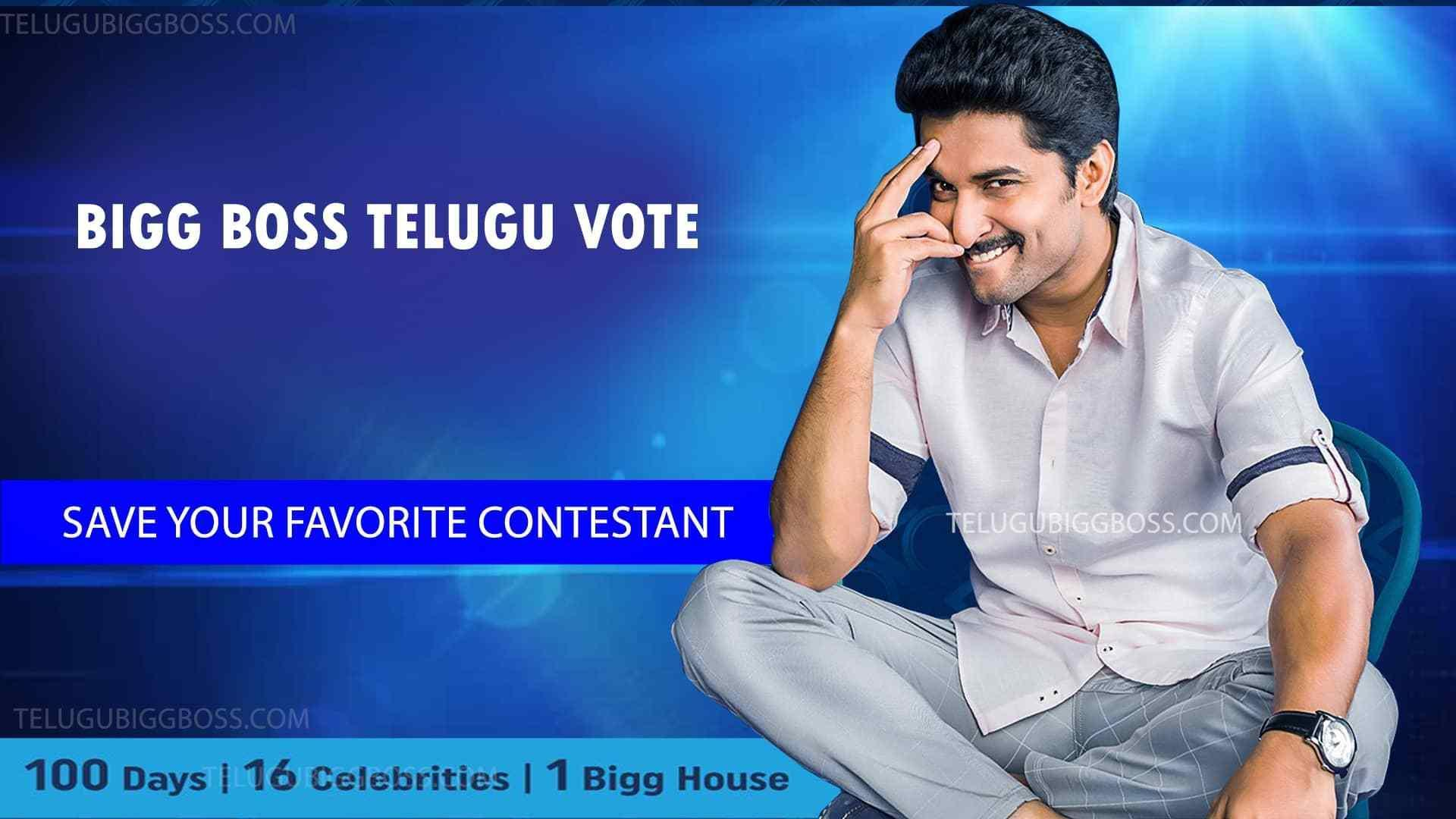 ✅Bigg Boss Telugu 2 Voting Star Maa Online ✅ for Android - APK
