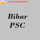Bihar PSC PCS jobs GK 2017 icon