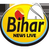 Bihar News Live icon