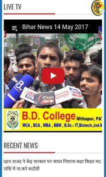 Bihar News Live screenshot 3