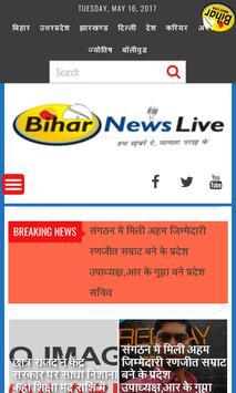 Bihar News Live poster