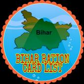 BIhar Ration Card List 2018 icon