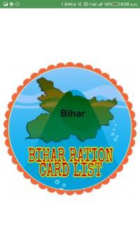 BIhar Ration Card List 2018 poster