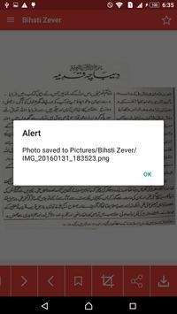 Bahishti Zewar Urdu apk screenshot