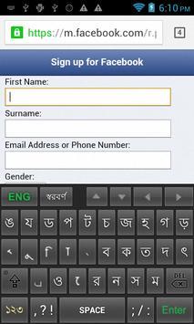 Bijoy Bangla বিজয় বাংলা screenshot 2