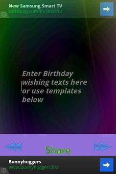 Birthday Message screenshot 1