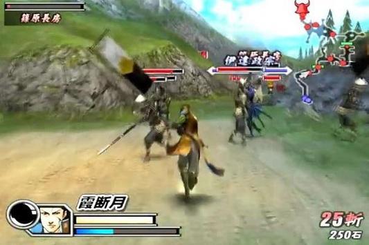 Guide Basara 2 Heroes screenshot 3