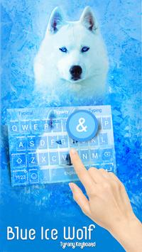 Blue Ice Wolf screenshot 1