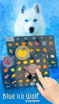Blue Ice Wolf screenshot 3