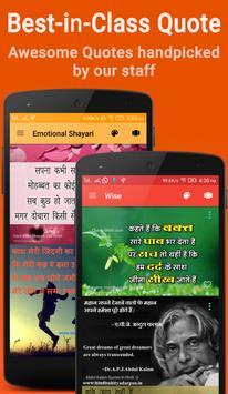 Best Hindi Quotes 2018 apk screenshot