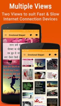 Best Hindi Status 2018 apk screenshot