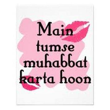 Best Urdu Status 2018 APK Download - Free Social APP for Android ...
