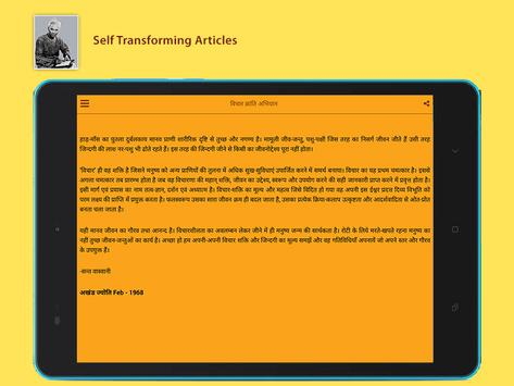 Rishi Chintan screenshot 17