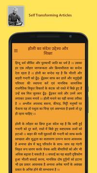 Rishi Chintan screenshot 3
