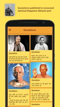 Rishi Chintan screenshot 4