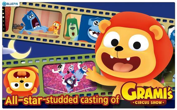 GRAMI's CIRCUS SHOW screenshot 1