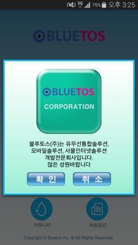 Bluetos screenshot 4