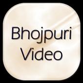 Bhojpuri Videos icon