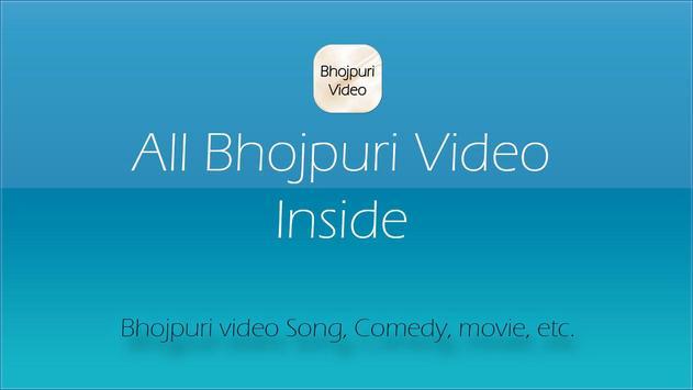 Bhojpuri Videos poster