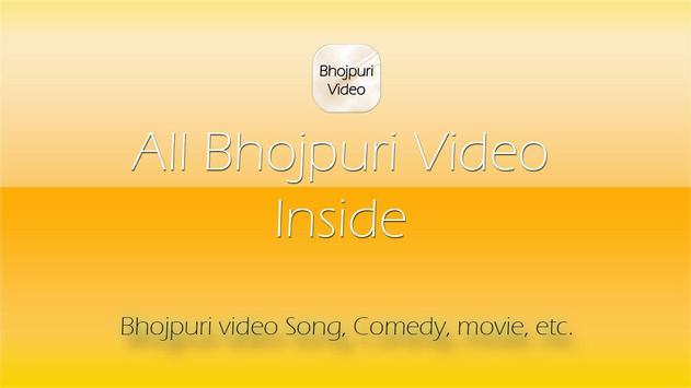 Bhojpuri Videos apk screenshot