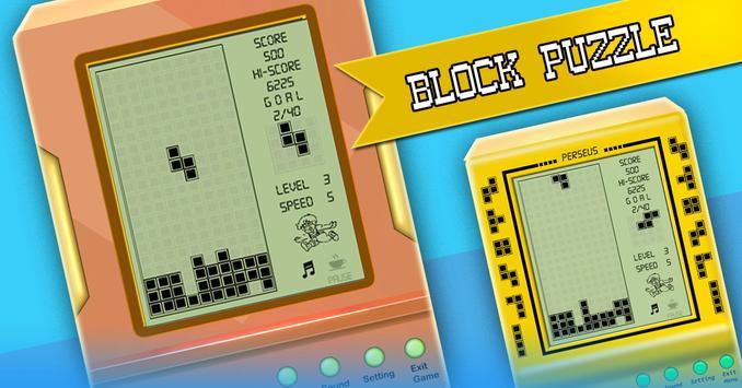 Retro Block Brick apk screenshot