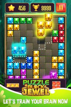Block puzzle Classic 2018 screenshot 4