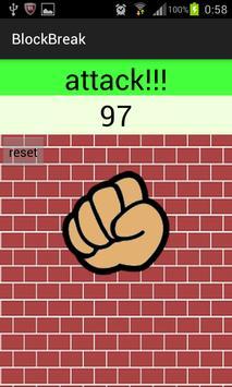 BlockBreak screenshot 1