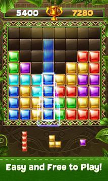Block Jewels King Puzzle screenshot 1