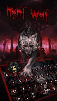 Blood Wolf Keyboard Theme screenshot 1