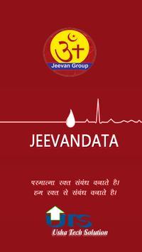 JeevanData- Gift Life poster