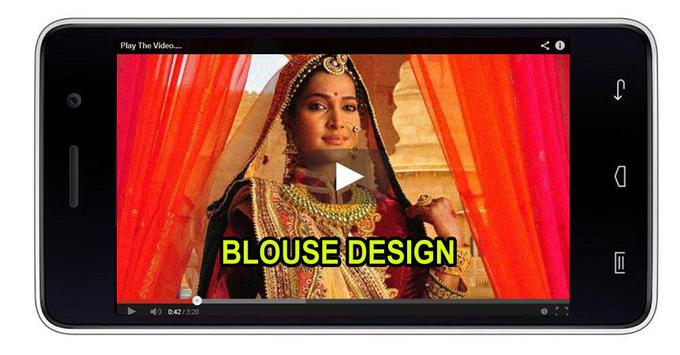 50 Blouse Designs 2017 poster