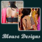 Blouse Designs  Vol2 icon