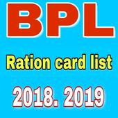 all India BPL Ration Card new List 2018,2019 icon