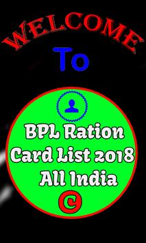 Download BPL Ration Card List 2018 - All India 3 1 APK For