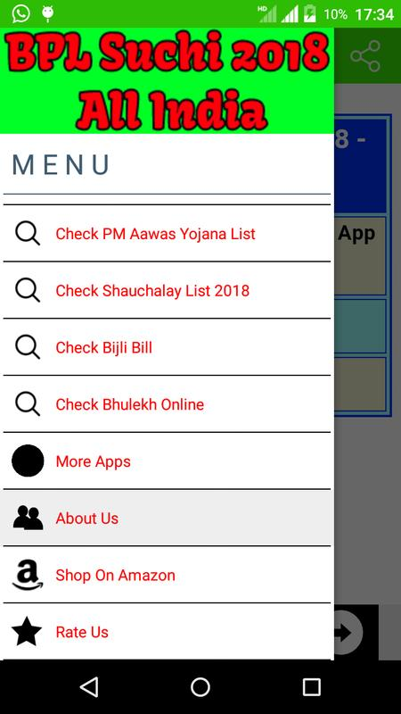 showing 1st image of Ippe2 Secc BPL Ration Card List 2018 - All India for Android - APK ...