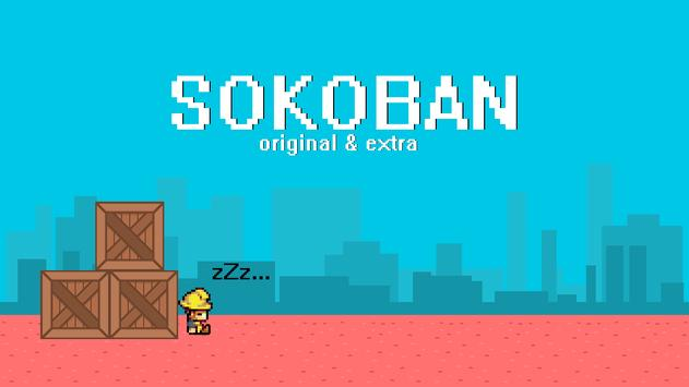 Sokoban Original Download