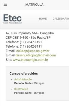 ETEC CQS screenshot 5