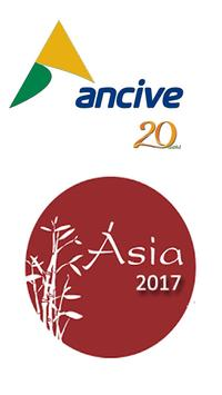 Ancive Asia 2017 screenshot 1