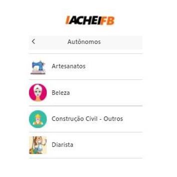 IACHEIFB screenshot 3