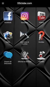 DSclube.com screenshot 1