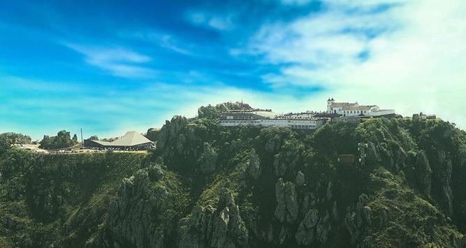 Santuário Basílica Nossa Senhora da Piedade screenshot 3