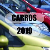 Carros 2019 icon