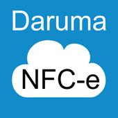 Daruma NFCe (versão tablet) icon