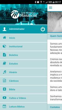 IPM screenshot 2