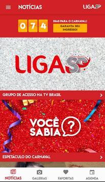 Liga SP screenshot 2