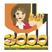 LiG 3000 icon