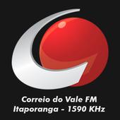 Rádio Correio do Vale AM icon