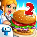 My Burger Shop 2 - Fast Food Restaurant Game APK