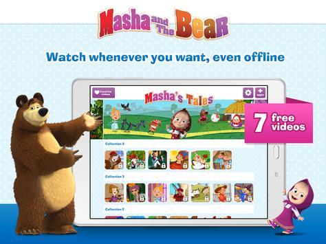 Masha e o Urso apk imagem de tela