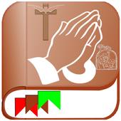 Orações e Novenas Catolicas icon